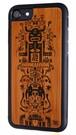 Talisman de leclipse - Bamboo - iPhone SE(2020)/7/8