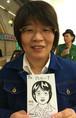 マトローナさん 278円
