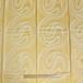 織柄カーテン(横117×縦234)