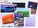 松本直樹 風景画ポストカード6枚セット ボリューム1