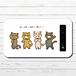 #052-010 モバイルバッテリー タイトル:おさかなブラザーズ 作:もなか 猫 ねこ モバイルバッテリー ネコ かわいい 動物 iphone スマホ 充電器