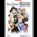 コピー:【ゲーム攻略本】PS3版 テイルズ オブ ヴェスペリア(No.26)