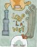【豆本】Loop la net【大人の絵本】39頁+あとがき