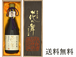 純米大吟醸 至福の極み720ml 花の舞酒造