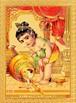 ヒンドゥーの神さまゴールドステッカー