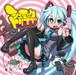 シュミックトリガ! -New wave of A-POP-