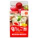【送料無料】お砂糖不使用 りんご酢 1ケース(12入り) 500ml(16杯分)