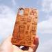 木製チェリーウッドスマホケース #iPhoneX対応
