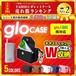 glo iQOS ファスナーケース PUレザー 収納 グローアイコス両用 アイコス3対応 ポーチ 宅配便