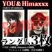 【チェキ・ランダム3枚】YOU&Himaxxx(TOKYO SPANDIXXX)