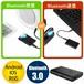 Bluetooth 3.0 トランスミッター レシーバー Bluetooth 受信機+送信機 アダプター オーディオ レシーバーd111-c-blk