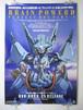 BRAIN POWERD Perfect Box Part-1 - B2 size Japanese Anime Poster
