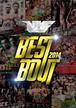 NJKF 2014 BEST BOUT