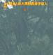 UFO映像 9/29 2分