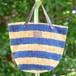 バッグ029 トリックバスケット 青ボーダー 四角底
