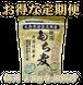 【お得な定期便】広島県安芸高田産もち麦「キラリモチ」1kg