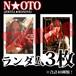 【チェキ・ランダム3枚】N★OTO(JEKYLL★RONOVE)