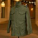 OLD U.S.ARMY M-65 JACKET DEAD STOCK - 3