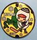 マンホール 【缶バッチ】 北海道 苫小牧市・とまチョップ