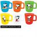 【即納】スヌーピー コップ プラスチックカップ スタッキング SNOOPY PEANUTS チャーリーブラウン z-138