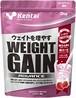 kentai 健康体力研究所 ウエイトゲイン アドバンス ストロベリー風味 3kg K3322