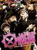 JapanBeatboxChampionship 2015 DVD