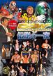ジミー鈴木Presents〜DSW旗揚げ一周年記念大会 DSW 伝説の一夜