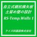 RS-Temp.Walls 1 ver.2.7