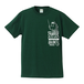BURITSU GIJIE FISHERMAN Tee : Green