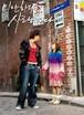 ☆韓国ドラマ☆《ごめん、愛してる》Blu-ray版 全16話 送料無料!
