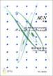 K0402 阿吽(打楽器8/熊谷佳和/楽譜)