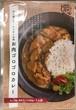 【厚切り肉を堪能‼️】佐助豚とマッシュルームのお肉ゴロゴロカレー
