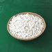 白 木製ポーン(約1000個)
