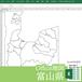 富山県のOffice地図【自動色塗り機能付き】