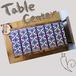 テーブルセンター 手織総柄 全4色