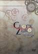 『CLOCK ZERO 再演』DVD
