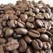 コーヒー豆:コロンビア マグダレナSUP
