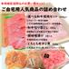 WEB限定 ご自宅用人気商品の詰め合わせセット HK-100