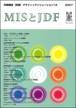 グラフィックソリューション12『MISとJDF』