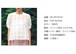 OH-17SS01 PUFF BLOUSE