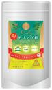 モリンガサプリキャンディ  (100g・個包装紙込)