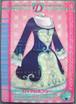 オシャレ魔女・ラブandベリー 3rd 218-07F(S1)ロイヤルポプシー 小学一年生限定