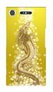 【Xperia Z5 Premium】Golden Dragon of Abundance 豊かさの金龍 ツヤありハード型スマホケース