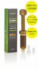 CBD 40% ペースト 5ml  (99%CBD結晶使用)2000mgCBD/5ml オープン記念特別価格 10%オフ