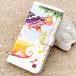 『一会[陽]』iPhoneケース(マグネット帯)【受注生産】