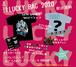 2020汁 LUCKY BAG【限定5個】