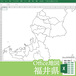 福井県のOffice地図【自動色塗り機能付き】