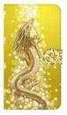 【鏡付き Mサイズ】 豊かさの金龍 Golden Dragon of Abundance 手帳型スマホケース