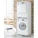 ミーレ <2段積設置セット>W5965WPS+T8823C (ホワイト)  *施工店卸売り