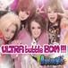 ULTRA  bubble BOM!!!